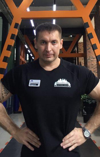 kachaev